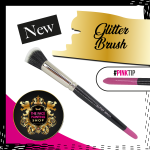 The Face Painting Shop Glitter Brush